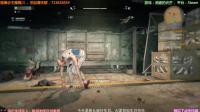 恐怖游戏 【消逝的光芒】 第二期 卧底特工跑酷打僵尸