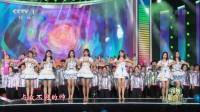 《最好的舞台》 SNHS48组合 X玖少年团 央视五四青年节晚会 180504