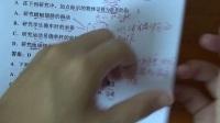 2017年1月广东高中学业水平考试物理题解析1-10