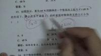 2017年1月广东高中学业水平考试物理题解析11-20