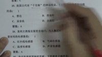 2017年1月广东高中学业水平考试物理题解析21-30