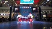 舞于伦比 breaking团队-齐舞-WBC 2018