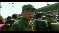 2006士兵突击01