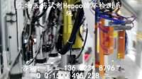 Hepco不锈钢循环轨道