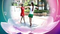 华之星广场舞【你不来我不老】时尚恰恰双人对跳,演示,阿华,小红