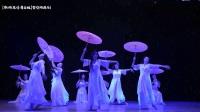 断桥离情-舞台版-东方舞古典融合