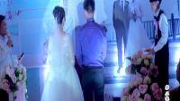 白春银先生 严健分女士新婚庆典纪念(第三集)