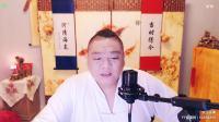 YY宗玉师傅 讲述真实的灵异故事20180528162211