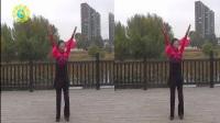 沈北新区喜洋洋广场舞《莎啦啦动感恰恰》表演:喜洋洋
