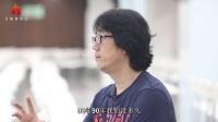 内敛而精致的吉他人生《深音记录者》 专属深圳的音乐人的访谈 本季嘉宾 张季
