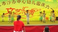 2.中小班   舞蹈  《蓝天下的爱》