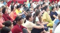 华严禅法5.25导师答疑
