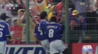 1998年世界杯东道主法国队夺冠之路大回顾 星耀俄罗斯 180607