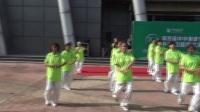 中华通络操大赛-美佳太极辅导站