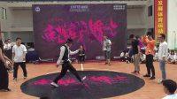 【比赛】南战舞士VOL6 卧虎藏龙freestyle 霸王龙海选