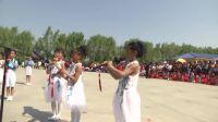 榆树市育民乡中心小学2018儿童节汇演