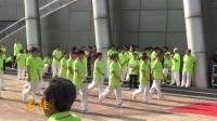 中华通络操大赛-石家庄新华区太极拳协会