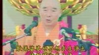 無量壽經優婆提舍願生偈曇註節要-往生論講記 06