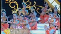 孔莹《印度舞》