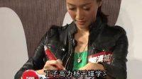 丁子高为杨千嬅学习做蛋糕 透露婚礼定在十一月举行