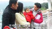 方中信首次携妻女公开亮相 袁咏仪计划停工为怀孕