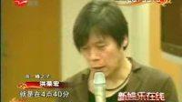 宝岛歌王洪一峰因胰腺癌逝世