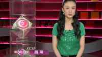 陈慧琳为儿子唱儿歌 淘气宝贝趣事多
