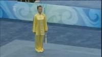 2008北京奥运会 女子太极剑 宫冈爱(日本)