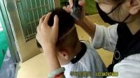 张老师儿童理发培训第二集  飞机的修剪方法