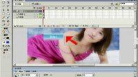 FLASH动画教程54 高级篇自定义鼠标1