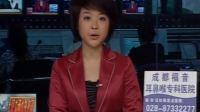 胡婷婷:勇创好莱坞的东方美女