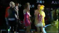 《八九不离十》录制花絮,bling团热舞