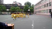 贵阳市第五届体育优质课