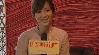 第69期【优家画报】独家专访 徐静蕾