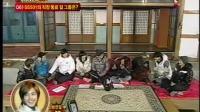 ETV St☆r Q10 - SS501 Part F