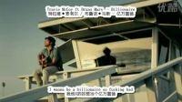 [中英字幕] Travie McCoy ft Bruno Mars – Billionaire