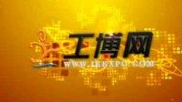 工博网——深圳市大族激光科技有限公司