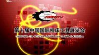 工博网——台州市恒大刀刃具有限公司