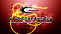 工博网——智辉数控科技有限公司