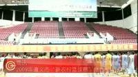 2009年遵义市新农村篮球赛举行