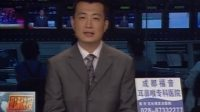 """赵本山赴台首演 挑战台湾""""笑点"""""""