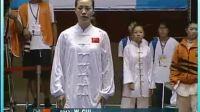 09高雄世运会 女子太极拳 崔文娟