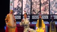 晋剧《杨家将》下集 赵佳 子洲县青年文艺演出有限公司