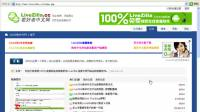 LiveZilla自定义访客填写选项