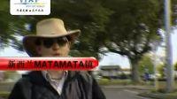 探访《指环王》的外景地:新西兰玛塔玛塔镇