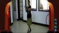 【原创】莒南广场舞教学《扎西德勒》