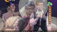 郑海霞的小女人情怀 120803