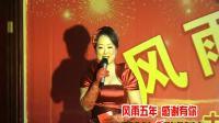 绛州网络电视台新绛县丰喜华瑞公司成立五周年新春文艺晚会相声:学雷锋