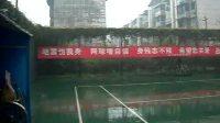 四川省轮椅网球队
