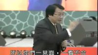 张锦贵:如何提升销售能力 (4)